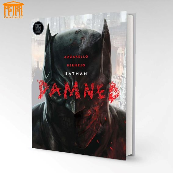 کامیک Batman: Damned